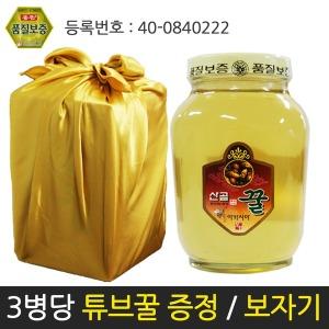 아카시아꿀 2.4kg 밤꿀 벌화분 벌꿀 꿀 잡화꿀