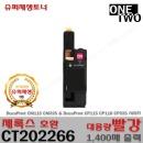 제록스 재생 빨강 DP CM115w CP115w CP116w CT202266