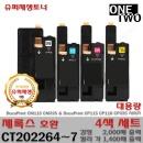 제록스 4색 셋트 DP CM115w CP115w CP116w CT202264