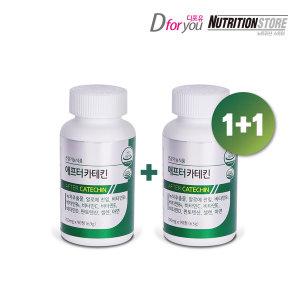 디포유 애프터 카테킨 녹차추출물 1+1 다이어트보조제