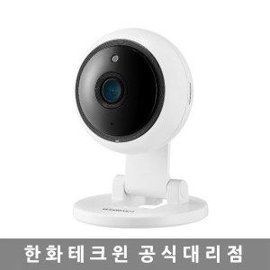 가정용CCTV한화와이즈넷홈카메라 HNB-E60단품
