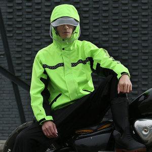 포카라 프리미엄 우비 세트 오토바이 바이크 라이딩