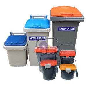 음식물쓰레기통(P.P)/PGB-5YN (240252179/3L용)