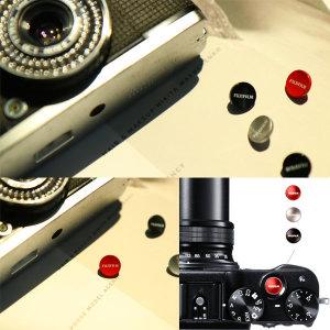 후지필름 버튼 라이카 필름 카메라 셔터 소프트 버튼