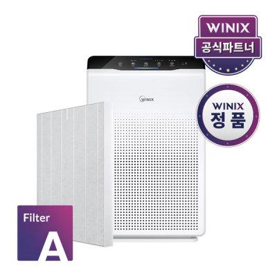 정품 위닉스공기청정기필터 제로 CAF-A0H3 집진 A필터