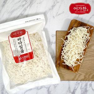 어가찬 바다일품 백진미채 1kg 대용량 1봉 /국내가공