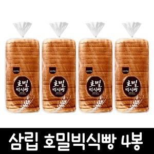 무배/삼립 호밀빅식빵4봉/샌드위치/아이러브/식빵