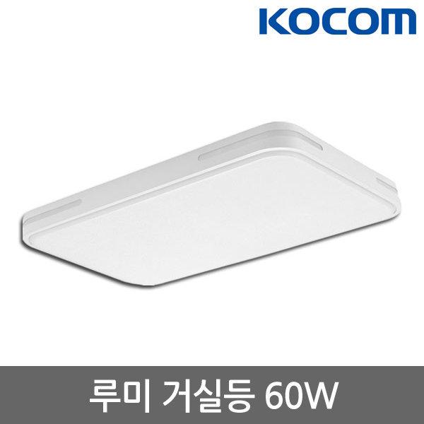 코콤 LED 루미 시스템 거실등 60W LED등