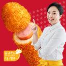 김나운 수제 크리스피 핫도그 20팩 (90gX20팩)