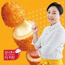 김나운 수제 모짜렐라 핫도그 10팩 (90gX10팩)
