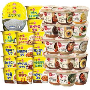 오뚜기밥 CJ컵반 오뚜기컵밥 햇반 즉석밥 즉석식품