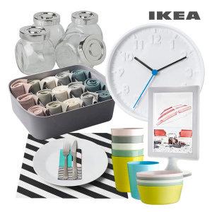 IKEA H-house 인테리어 생활 수납 모음전