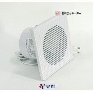 현대물산SP-102C 신한산업RS-10 욕실환풍기내습환풍기