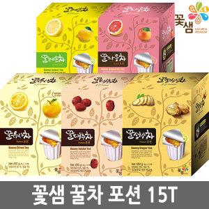꽃샘 꿀 유자차 포션 15px2/생강차/대추차/레몬차