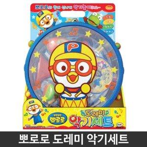 뽀로로 아동 악기놀이세트/드럼/나팔/템버린/장난감