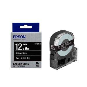 엡손 라벨테이프 SD12K-PX 12mmX9m 검정 흰색