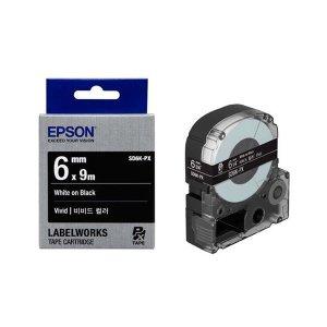 엡손 라벨테이프 SD6K-PX 6mmX9m 검정 흰색