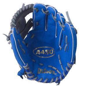 윌슨 야구 글러브 - 블루(내야수)