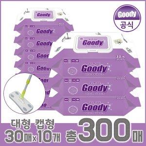 청소엔구띠 물걸레청소포 10팩(300매) 도톰한 대형캡형