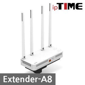EXTENDER-A8  무선 AP기가비트 확장기 리피터 증폭기