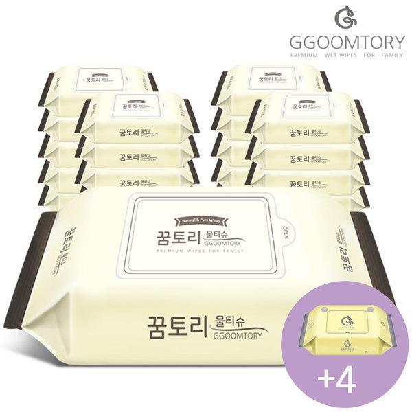꿈토리 아기물티슈 나비의꿈 리필형 20팩 +휴대4팩