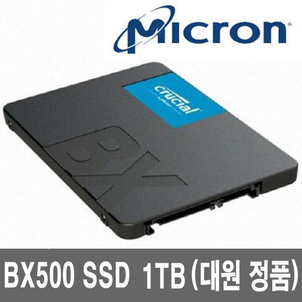마이크론 SSD 크루셜 BX500 1TB 대원CTS 정품 YJ