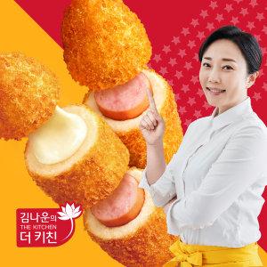 김나운 크리스피 핫도그 오리지날 10팩+모짜렐라 10팩