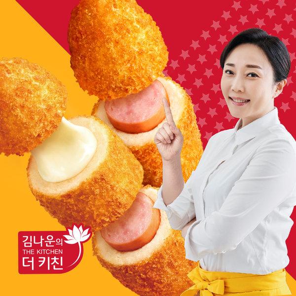 김나운 크리스피 핫도그 오리지날 5팩+모짜렐라 5팩