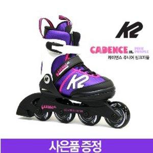 K2 인라인스케이트 정품 2020 케이던스퍼플 사은품