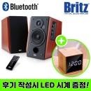 BR-1700BT 2채널 블루투스 북쉘프 스피커 컴퓨터용 ~