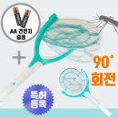 90도 회전 모기채 전기모기채 전기파리채 SIK-002