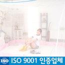 국산 사각 모기장 침대모기장 (화이트계열) 9~10인용