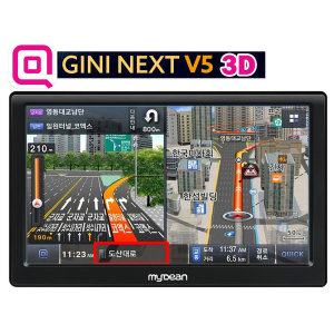 지니 3D 8인치 네비게이션_거치형 메모리(16G)트립지원
