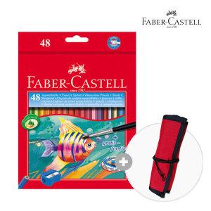 파버카스텔 수채 색연필 48색(지관) +두루마리50색용