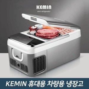 KEMIN 휴대용 캠핑용 차량용 이동용 냉장고 18L
