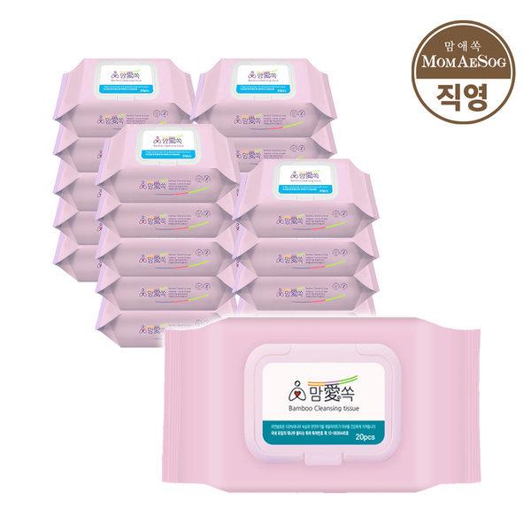 맘애쏙 대나무 클렌징티슈 캡형 20매20개 (400매)