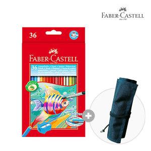 파버카스텔 수채 색연필 36색(지관) +두루마리36색용