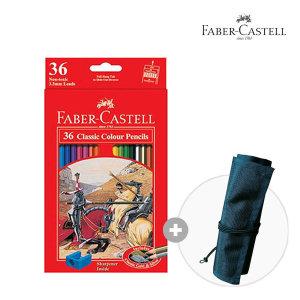 파버카스텔 유성 색연필 36색(지관) +두루마리36색용