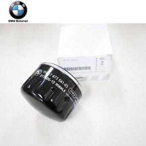 BMW 순정 부품 K1600GTL 11-18 오일필터