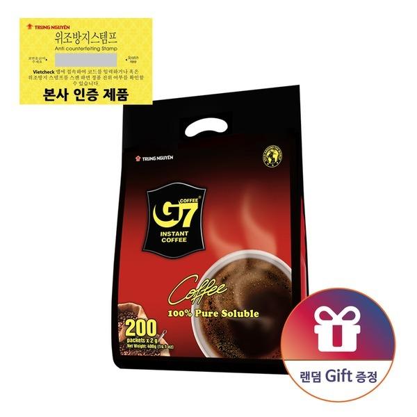 베트남 G7 블랙커피 200개입 + 사은품