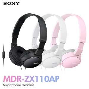 소니 MDR-ZX110AP 헤드폰 화이트/헤드셋/스마트폰