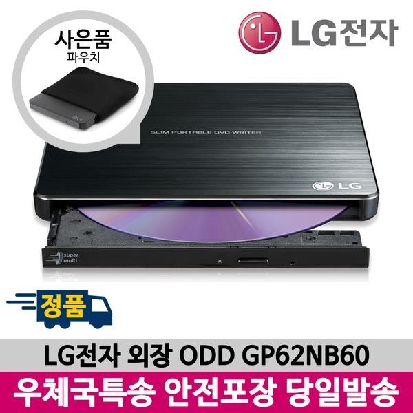 GP62NB60 팬텀 블랙 외장ODD DVD멀티 외장형DVD