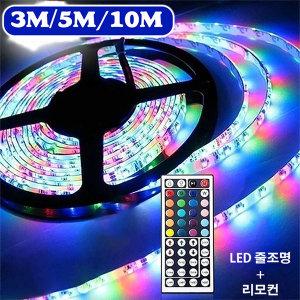 INSMA 3528 RGB LED스트립 라이트 10M