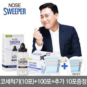 코세척SET(코세척기+분말100포) +10포(이상민코세척기)