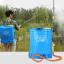 충전식 전동분무기 압축 고압 농약 살포기 분사기 20L