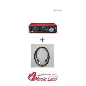 뮤직랜드 스칼렛2i2 3세대 usb 오디오인터페이스