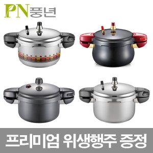 풍년 가정용 압력밥솥 모음전 가스/ 인덕션 IH 압력솥