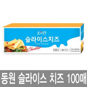 동원 소와나무 슬라이스치즈 1.8kg(100매)