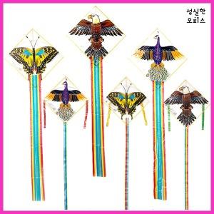가오리연 나비 독수리연 민속연 완제품 연날리기 얼레