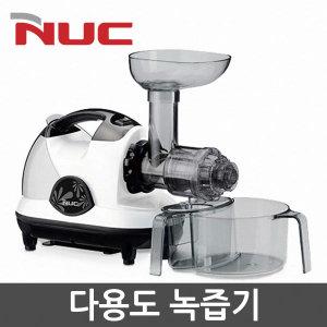 NUC전자 다용도 녹즙기 NMJ-131K 떡볶이 다지기 국수